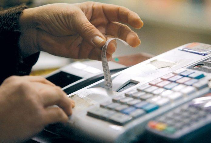 Έκπτωση από το φορολογητέο εισόδημα του 30% των ηλεκτρονικών δαπανών σε τομείς με υψηλή φοροδιαφυγή