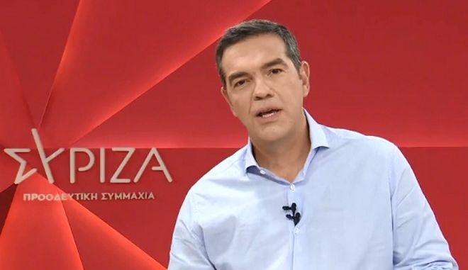 Αλέξης Τσίπρας: Προγραμματικό προσκλητήριο στις δημοκρατικές δυνάμεις για προοδευτική διακυβέρνηση