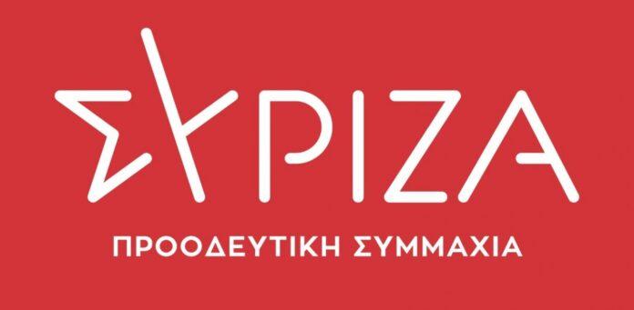 ΣΥΡΙΖΑ για ανακοινώσεις Μητσοτάκη: Αμετανόητος, διχαστικός και αναξιόπιστος