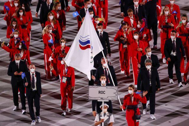Χωρίς τη σημαία της η Ρωσία στους Ολυμπιακούς Αγώνες του Τόκιο