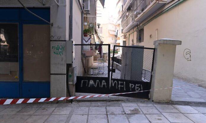 Ποια ήταν η 55χρονη Ελένη που έσφαξε ο Γεωργιανός γυναικοκτόνος