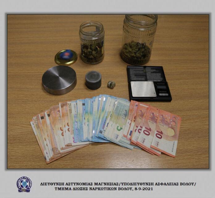 Βρήκαν στο σπίτι του στον Βόλο πάνω από 50 γραμμάρια ακατέργαστης κάνναβης και 2000 ευρώ