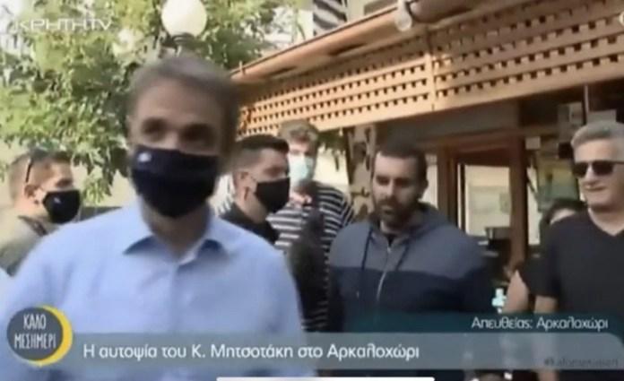 Θερμό επεισόδιο Μητσοτάκη με σεισμόπληκτους στην Κρήτη (video)