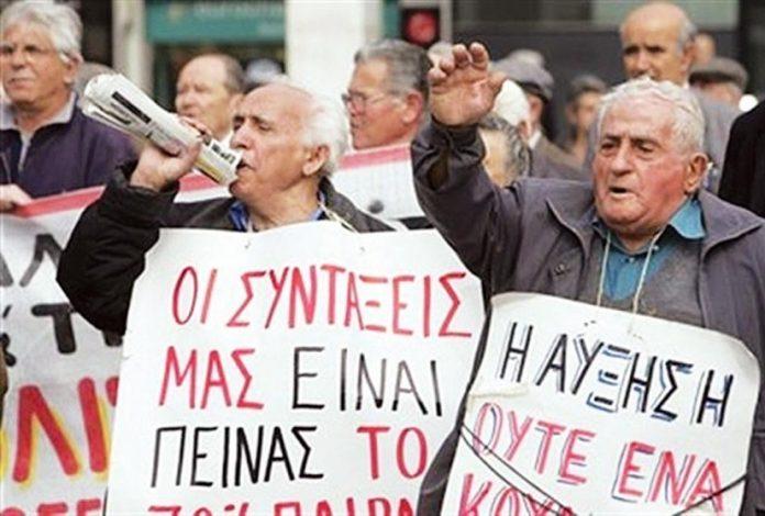 Καταγγελίες συνταξιούχων της Μαγνησίας: «Μας παίρνουν πίσω τα μισά σχεδόν αναδρομικά!»