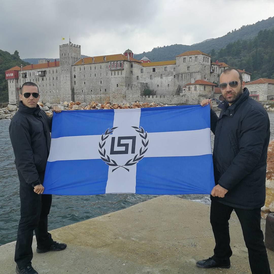 Σε αποστολή στο Άγιο Όρος ο Π. Ηλιόπουλος μαζί με τον Η. Κασιδιάρη και Σέρβους βουλευτές