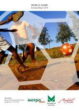 20140904_SB_Mozambique_IMG_7403