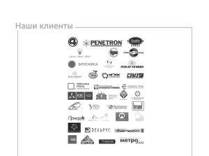 фотоагентство в Екатеринбурге
