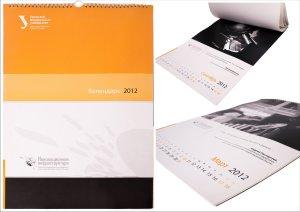 Корпоративный календарь с сотрудниками Уральского федерального университета