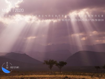 kalendar-s-foto-i-logotipom-kompanii_2019_03