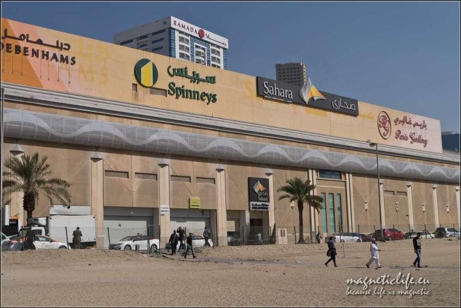 Szardża Dom handlowy Sahara