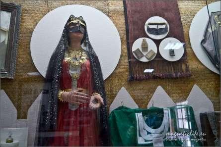 Tradycyjny strój