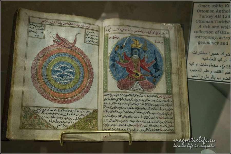 Księga w muzeum kaligrafii