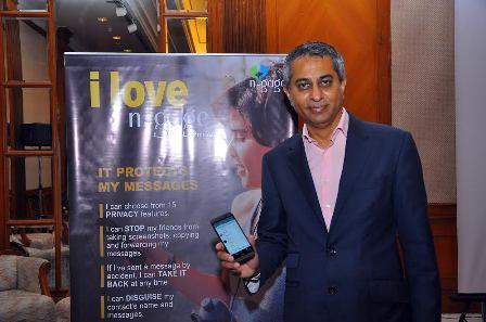 Ajit Patel, CEO & Founder of n-gage