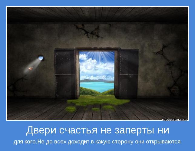 19899_10110116_1