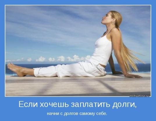 motivator-14813