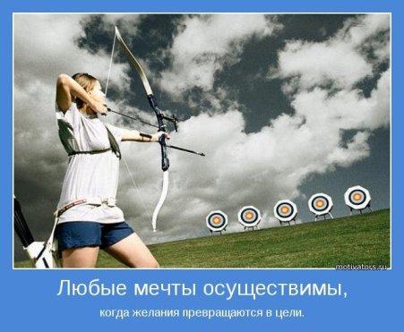 1309101916_motivator-18946