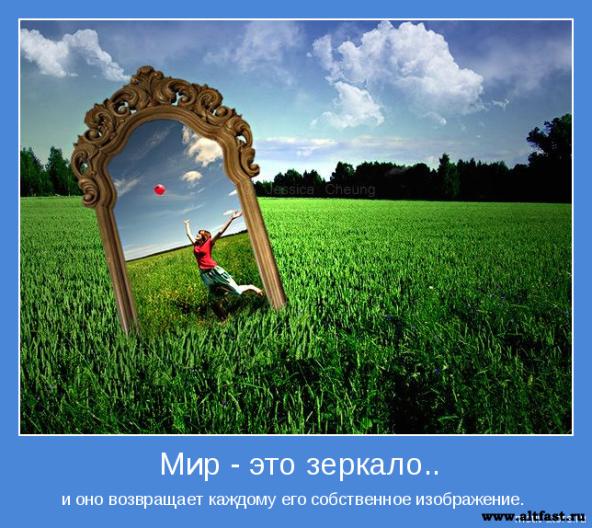 1286774925_motivator-9698