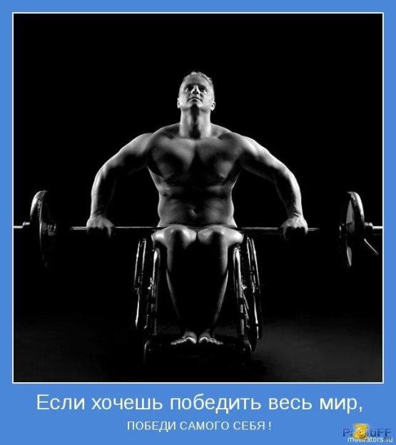 1294066271_motivator-6205