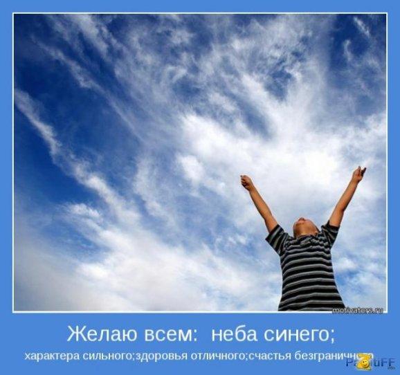 1304892163_motivator-17301