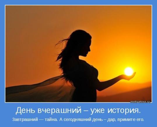 91901169_motivator38159