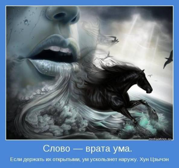 1347890051_samie_pozitivnie_i_milie_motivatori_2657-7