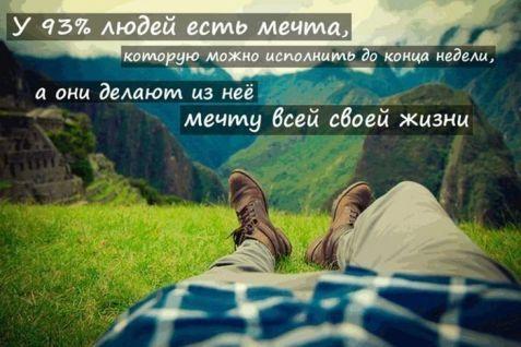 66732_1338519569_086
