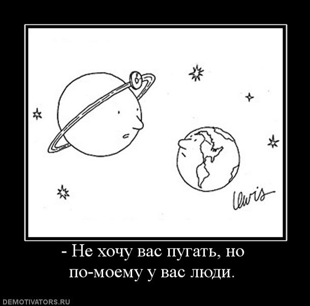 69272637_53750620_527397_nehochuvaspugatnopomoemuuvaslyudi