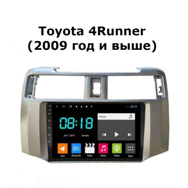 Андроид Toyota 4Runner