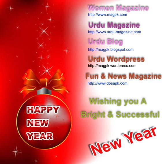 Happy New Year   Top Urdu Magazine  Urdu Novel   Urdu ...