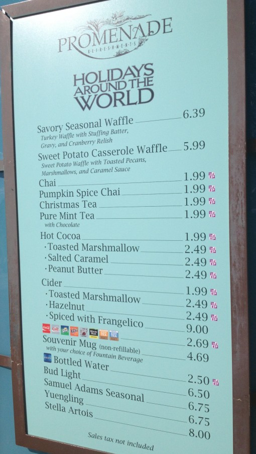 Holiday menu at Epcot