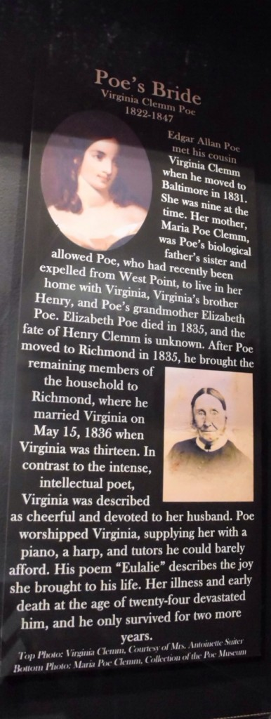 The Poe Museum in Richmond, VA
