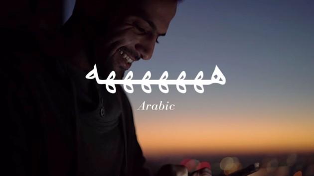 1-arapca