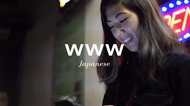 6. Japonca