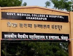 GMC Chandrapur logo