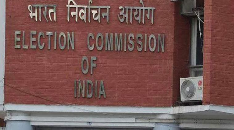 राजकीय पक्षांनी ईव्हीएम हॅक करून दाखवावे: आयोगाचे आव्हान