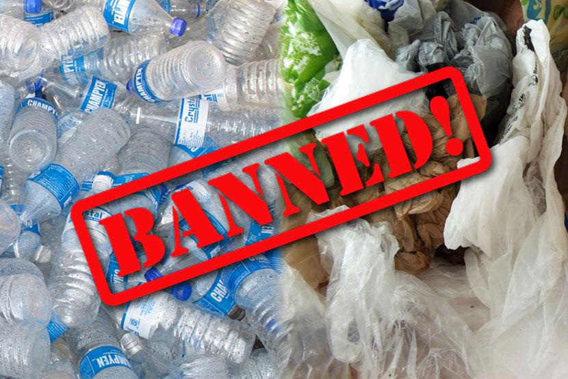 प्लास्टिक, थर्माकोल संकलनावर जनजागृती