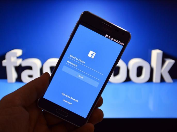 फेसबुकवर आक्षेपार्ह पोस्ट, दोघांवर गुन्हा