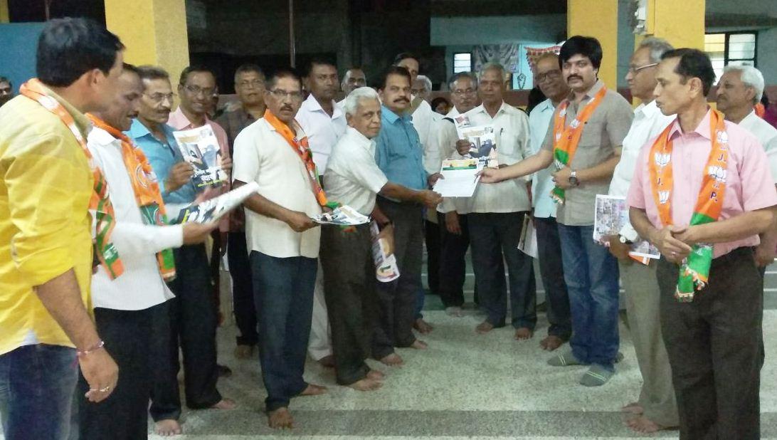 भाजपच्या 'घर चलो' अभियानास चिंचवडला उत्स्फूर्त प्रतिसाद