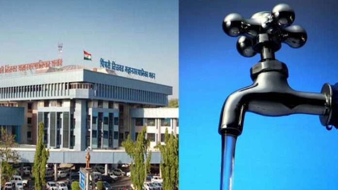 पाणी टंचाईमुळे एमआयडीसी करणार पाणी कपात ?  महापालिका आयुक्तांना दिले पत्र