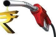 भारतातून पेट्रोल आयात करुनही भूतानमध्ये पेट्रोल तब्बल २३ रुपयांनी स्वस्त