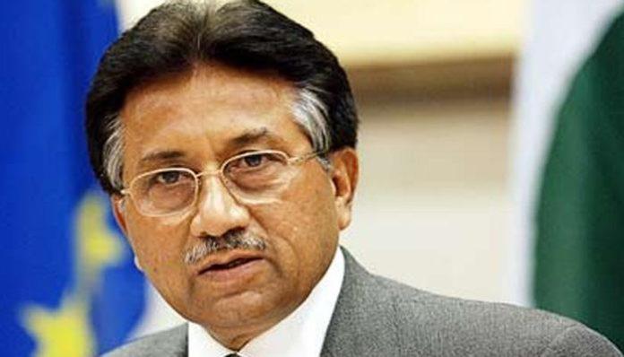 मुशर्रफ यांचे राष्ट्रीय ओळखपत्र आणि पासपोर्ट स्थगित