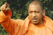 …तर निजामाप्रमाणे ओवेसींनाही हैदराबादमधून पळावं लागेल : योगी