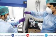 #CoronaVirus: 27 तारखेपासून प्रत्येक मेडिकल कॉलेजमध्ये लॅब सुरु