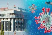पिंपरी चिंचवडमध्ये कोविड रुग्णांची आर्थिक पिळवणूक; प्राथमिक तपासणीत पाच रुग्णालयास 'शो'काॅज नोटीस
