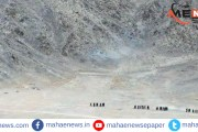 भारतीय आर्मीचा दणका : चीनी 'ड्रॅगन' २ किमी भूभाग मागे सरकला!