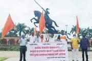 महाराजांचा पुतळा हटविणा-या कर्नाटकमधील भाजप सरकारच्या निषेधार्त डांगे चौकात निदर्शने