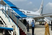 Ayodhya Ram Mandir Bhoomipoojan: पंतप्रधान नरेंद्र मोदी लखनौमध्ये दाखल...