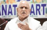 कर्नाटकचे मुख्यमंत्री येडियुरप्पा यांचा राजीनामा