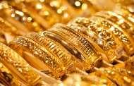 सोन्याच्या किमतीत वाढ; जाणुन घ्या आजचा महाराष्ट्रातील सोन्याचा दर