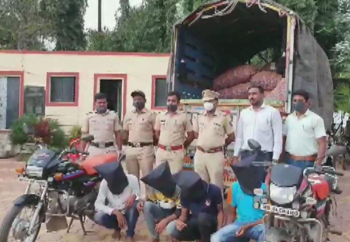 2.35 लाखांचे 58 पोती कांदे चोरांना पुणे ग्रामीण पोलिसांकडून अटक